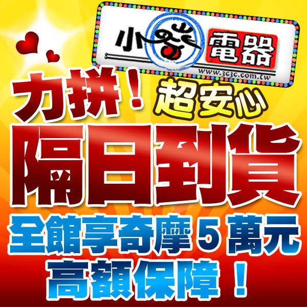 SANLUX台灣三洋【ASW-110HTB】11公斤洗衣機