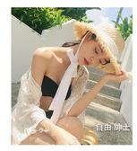 拉菲草帽女夏小清新遮陽防曬海灘邊帽毛邊綁帶帽子(免運)