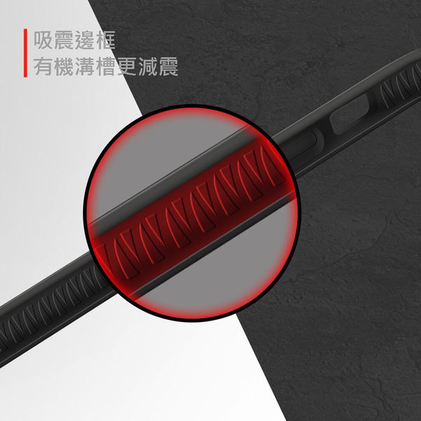 {快速出貨} X-Doria 刀鋒BUMP星盾系列 防摔保護邊框 IPhone6+ / 7+ / 8+ 通用