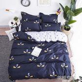 床組 床上四件套1.5/1.8m雙人學生宿舍被套2米床包人被罩1.2三件套冬季 韓語空間