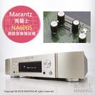 【配件王】日本代購 一年保固 馬蘭士 Marantz NA6005 FM/AM 網路音樂播放機
