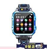 4G全網通兒童電話手表智慧最新版學生防水z6男孩女孩z5 8號店