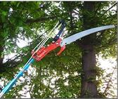 加固5/6/7米修枝剪高枝剪伸縮高空剪鋸樹枝摘果器剪刀香椿槐花