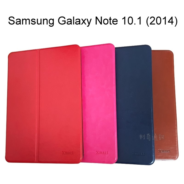 【Xmart】可站立平板皮套 Samsung Galaxy Note 10.1 (2014 版) P6000/P6050