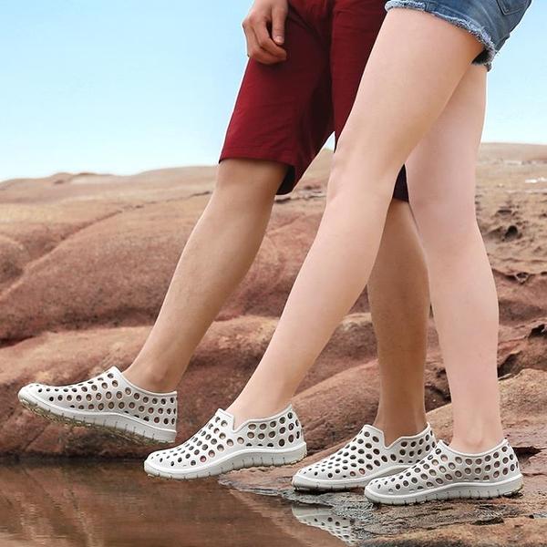 溯溪鞋 洞洞鞋夏季沙灘鞋女涼鞋海南涉水鞋鏤空防滑情侶男潮鞋涼拖溯溪鞋 城市科技