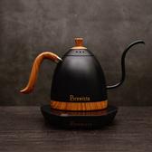金時代書香咖啡 Brewista Artisan BV382606VTW 經典木紋款 黑色 電熱手沖壺 600ml