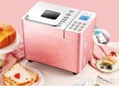 麵包機  烤麵包機家用全自動和麵智慧多功能早餐吐司機揉面機220V  DF 巴黎衣櫃