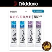 【小麥老師樂器館】D'Addario DRS RESERVE CLASSIC 豎笛竹片 RICO 黑管竹片【T318】