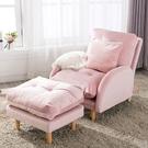 沙發 單人懶人陽臺休閒椅小沙發可愛女孩臥室折疊簡易懶人躺椅【美人季】jy