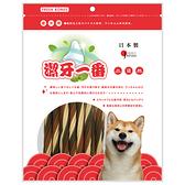 【寵物王國】日本FRESH BONES-潔牙一番(鮭魚)三色螺旋棒M-230g
