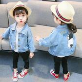 牛仔外套 女童牛仔外套1-3歲寶寶百搭開衫夾克5兒童短款上衣潮【小天使】