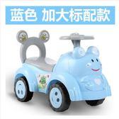 兒童扭扭車帶音樂男女寶寶滑行車搖擺玩具鈕鈕車1-3歲嬰幼溜溜車 igo