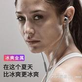 金屬type-c耳機入耳式有線高音質K歌適用vivo華為p20/P30 艾莎