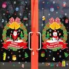 壁貼【橘果設計】聖誕佈置耶誕靜電款 DIY組合壁貼 牆貼 壁紙 室內設計 裝潢 無痕壁貼 佈置