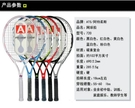 網球拍 ATS男女粉色初學者網球拍單人套裝雙人專業一體碳素碳纖維 城市科技DF