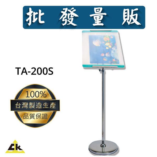 【鐵金鋼】TA-200S 附小直壓克力 標示/告示/招牌/飯店/旅館/餐廳/銀行/MOTEL/公司行號/遊樂場