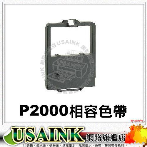 免運~USAINK~NEC P3300/P2000 相容色帶 10支 適用P3200/P3300/P1200/P1300/P2000/22Q/32Q/P2X/PZ200/PZ300