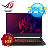 【ASUS 華碩】ROG Strix G G731GT-G-0021C9750H 17吋電競筆電