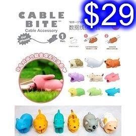 CABLE BITE咬一口動物造型 叢林動物B 蘋果線防折斷保護頭 充電線數據線保護套 工廠直銷【J242】