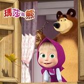 瑪莎與熊  30片拼圖 C