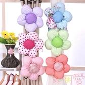 2對裝 韓版布藝蕾絲花朵綁帶繩子窗簾扣捆綁扎花窗簾夾【聚可愛】