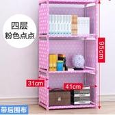 簡易書架落地置物架學生桌上書柜兒童桌面小書架收納架簡約現代YXS 韓小姐的衣櫥