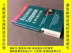 二手書博民逛書店Business罕見Companion: Chinese (Mandarin) Handbook (LL Busi