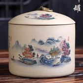 大號一斤裝粗陶茶葉罐陶瓷密封罐家用普洱散裝放茶葉的茶缸儲存罐『新佰數位屋』