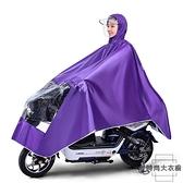 電動摩托車成人雙帽檐騎行雨衣【時尚大衣櫥】
