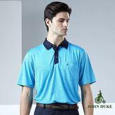 【JOHN DUKE】都會型男休閒機能POLO衫_水藍