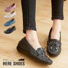 [Here Shoes]MIT台灣製舒適...