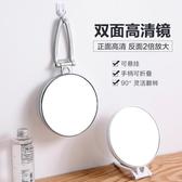 隨身便攜鏡子宿舍臺式公主鏡簡約壁掛式梳妝鏡 青山市集