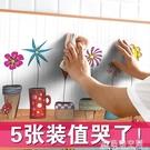 廚房防油煙貼耐高溫貼紙牆貼防油貼紙防水瓷磚貼牆紙自黏櫃灶台用 NMS名購居家