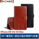 【默肯國際】IN7瘋馬紋 iPhone XR / XS/X / XS Max 錢包式 磁扣側掀PU皮套 手機皮套保護殼
