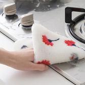 ✭慢思行✭【N143】可掛飾木纖維印花抹布 吸水 防油 廚房 加厚 洗碗 桌面 清潔 乾淨