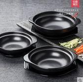 煲仔飯砂鍋專用耐高溫黃燜雞石鍋拌飯米線家用明火沙鍋煲   ZX