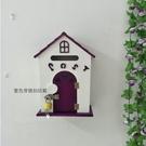 家居壁掛木制信箱學校意見箱