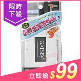 GATSBY 蜜粉式清爽吸油面紙(70枚入)【小三美日】原價$120