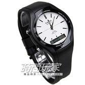 CASIO卡西歐 AW-90H-7E 雙顯錶 白面 黑色橡膠 37mm 復古復刻 兩地時間 男錶 AW-90H-7 AW-90H-7EVDF