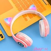 貓耳耳機頭戴式耳麥風潮時尚可愛少女兒童學生有線無線兩用折疊便攜 JUST M