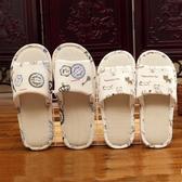 家用棉麻拖鞋亞麻室內防滑軟底
