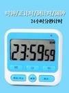 廚房定時器提醒器學生學習靜音電子秒表番茄鐘鬧鐘記時器倒計時器