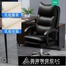 電競椅 電腦椅家用舒適可躺按摩真牛皮老板...