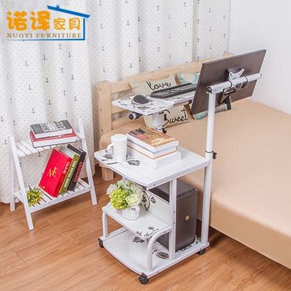 家用懸掛式簡易懶人摺疊床邊行動升降調節床上筆記本台式電腦桌子 黛尼時尚精品