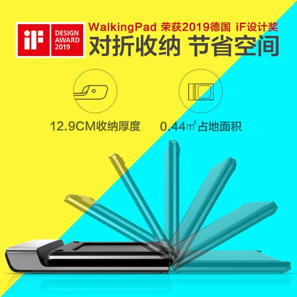 跑步機 走步機可折疊家用款非平板跑步機靜音智慧app 夢藝家