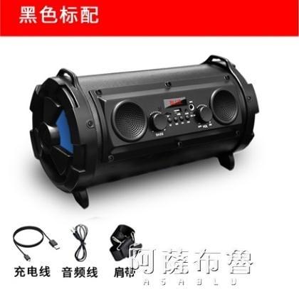 藍芽喇叭 藍芽音箱低音炮 重低音大功率雙喇叭大音量音響家用戶外k歌高音質 阿薩布魯