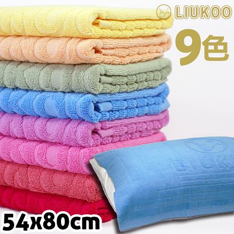 純棉多彩枕巾 一套兩入 舒適觸感 台灣製 英國LIUKOO