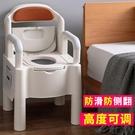 家用老人坐便器可移動馬桶老年人痰盂便盆成人孕婦尿桶便攜大便椅 小山好物