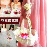 婚慶用品結婚花籃創意伴娘花童愛心蕾絲花籃婚禮撒花瓣籃子 促銷價