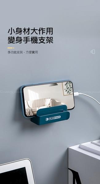【插頭置物架】無痕黏膠電源線插座掛鉤 免釘雜貨吊掛勾收納架 耳機線繞線器 充電手機架